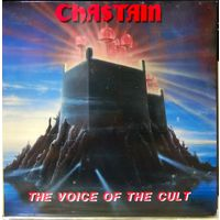 Chastain - The Voice Of The Cult / Heavy Metal