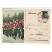 Германия. Третий рейх - 5. 1937 год