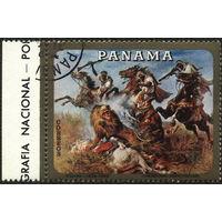 Кошки. Панама. 1968г. Живопись. Охота на льва. Марка из серии. Гаш.