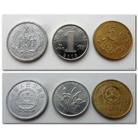 2 феня, 1 и 5 джао Китай - из коллекции (цена за три монеты)