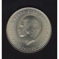 Дания 10 крон 1968 г. Сост.XF. Серебро 800.