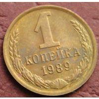 4266:  1 копейка 1989 СССР