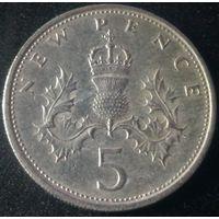 5 пенсов 1969 Великобритания
