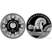 Соломоплетение 1 рубль 2009г
