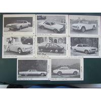 1966 импортные артисты и автомобили  вкладыши сувенирные