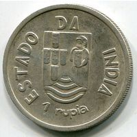ПОРТУГАЛЬСКАЯ ИНДИЯ - РУПИЯ 1935