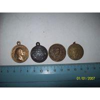 Лот царских медалей Императорской России