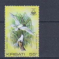 [2314] Кирибати 1985. Фауна.Птицы. Одиночный выпуск. MNH