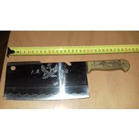 Нож - топорик профессиональный поварской 30 см. с латунной рукоятью