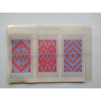 Набор для творчества плетение из бумаги
