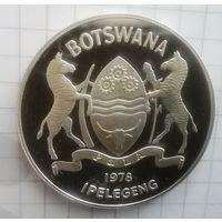Ботсвана 5 пула 1978г (серебро) 28,7гр