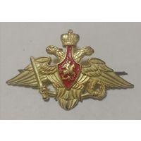 Кокарда (эмблема) на тулию ВС России. Тяжелая