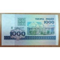 1000 рублей 1998 года, серия КГ - UNC