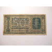 50 карбованцев 1942 г. Центральный Эмиссионный Банк Украина.