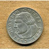 2 марки 1933 г. Мартин Лютер