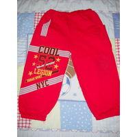 Cпортивные штаны 98-104