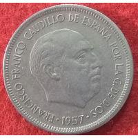 5 песет 1957 год Испания, внутри звезды 71