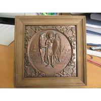 Панно медное в деревянной раме 13,5*13,5 см. Святой Архангел Михаил покровитель града Киева.