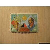 Гаити 1972