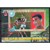 Спорт Бокс Экваториальная Гвинея 1972 год 1 б/з блок