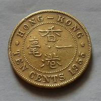 10 центов, Гонконг 1955 г.