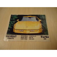 РАСПРОДАЖА ВСЕГО!!! Вкладыш Turbo из серии номеров 51 - 120. Номер 66