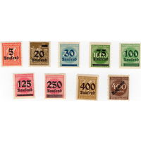 Германия, Рейх, инфляция, 9 шт (надпечатки). С клеем, вод. знак
