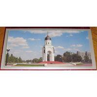 Гомель.Памятник афганцам