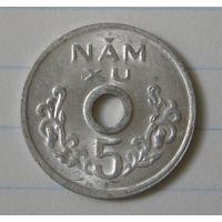 Вьетнам 5 Ксу 1975 (100)