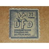 Германия Марка 1947 - 1977 Членский взнос DFD (демократическая женская ассоциация германии)