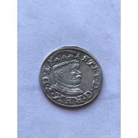 3 гроша 1586(3)