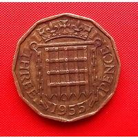 55-08 Великобритания, 3 пенса 1955 г.  Благотворительный лот