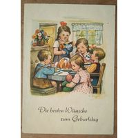 Дети за праздничным столом. Германия. 1950-е. Подписана