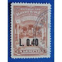 Гондурас 1965 г. Архитектура.