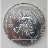 СССР 10 рублей 1978 XXII летние Олимпийские Игры Москва 1980 - Велоспорт