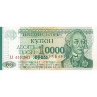 Приднестровье 10 тыс. рубль 1991 (ПРЕСС)
