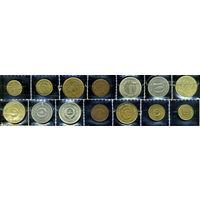 Югославия, полный комплект из 7 монет