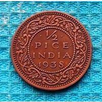 Индия 1/2 пайса 1938 года. Георгий V. Отличная! Инвестируй в историю!