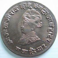 10. Монета Индии 1/4 анны 1929 год, княжество Гвалиор.*