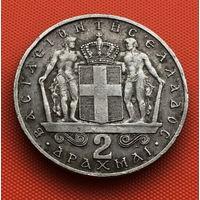 115-07 Греция, 2 драхмы 1966 г.
