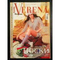 Verena Верена 2012 Носки 3 часть