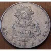 65. Мексика 1 песо 1873 год, серебро*
