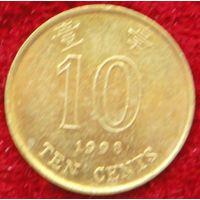 5024:  10 центов 1998 Гонконг
