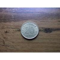 Эстония 20 центов 1992 (2)