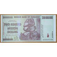 200 000 000 (200 миллионов) долларов - Зимбабве - UNC