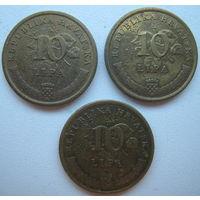 Хорватия 10 лип 1997, 1999, 2005 гг. Цена за 1 шт. (a)