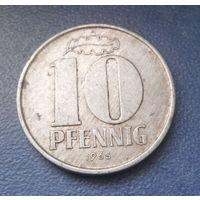 10 пфеннигов 1965 год (А) ГДР #02