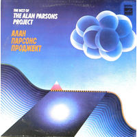 Конверт пластинки - The Alan Parsons Project - The Best Of - 1983 - Мелодия