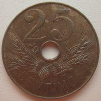 Испания 25 сентимо 1927 г. (gl)