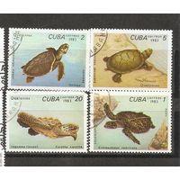 Я Куба 1983 Черепахи